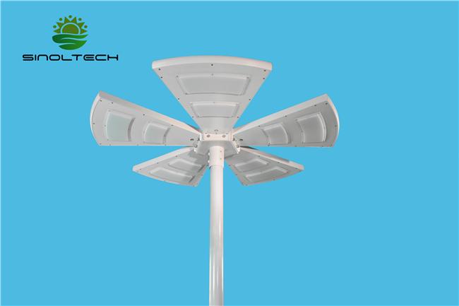 fan shape solar street light