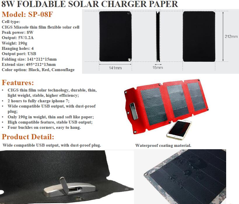 8W folding solar charger paper