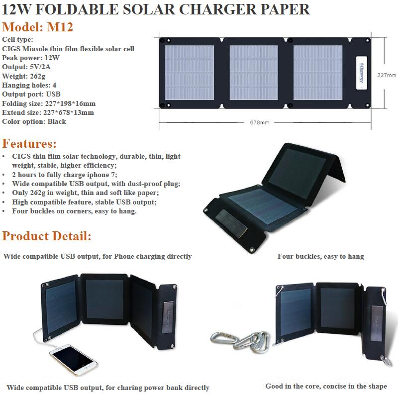 12W folding solar charger paper