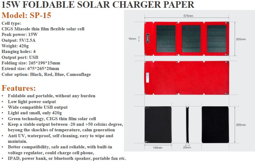 15W folding solar charger