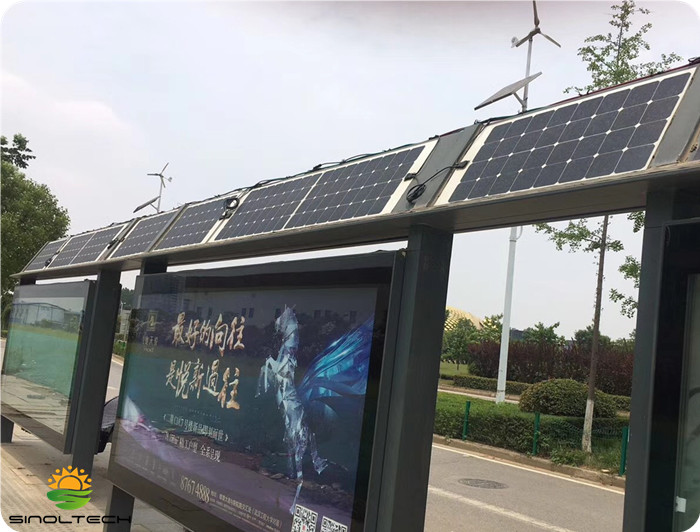 190W semi flexible solar panel
