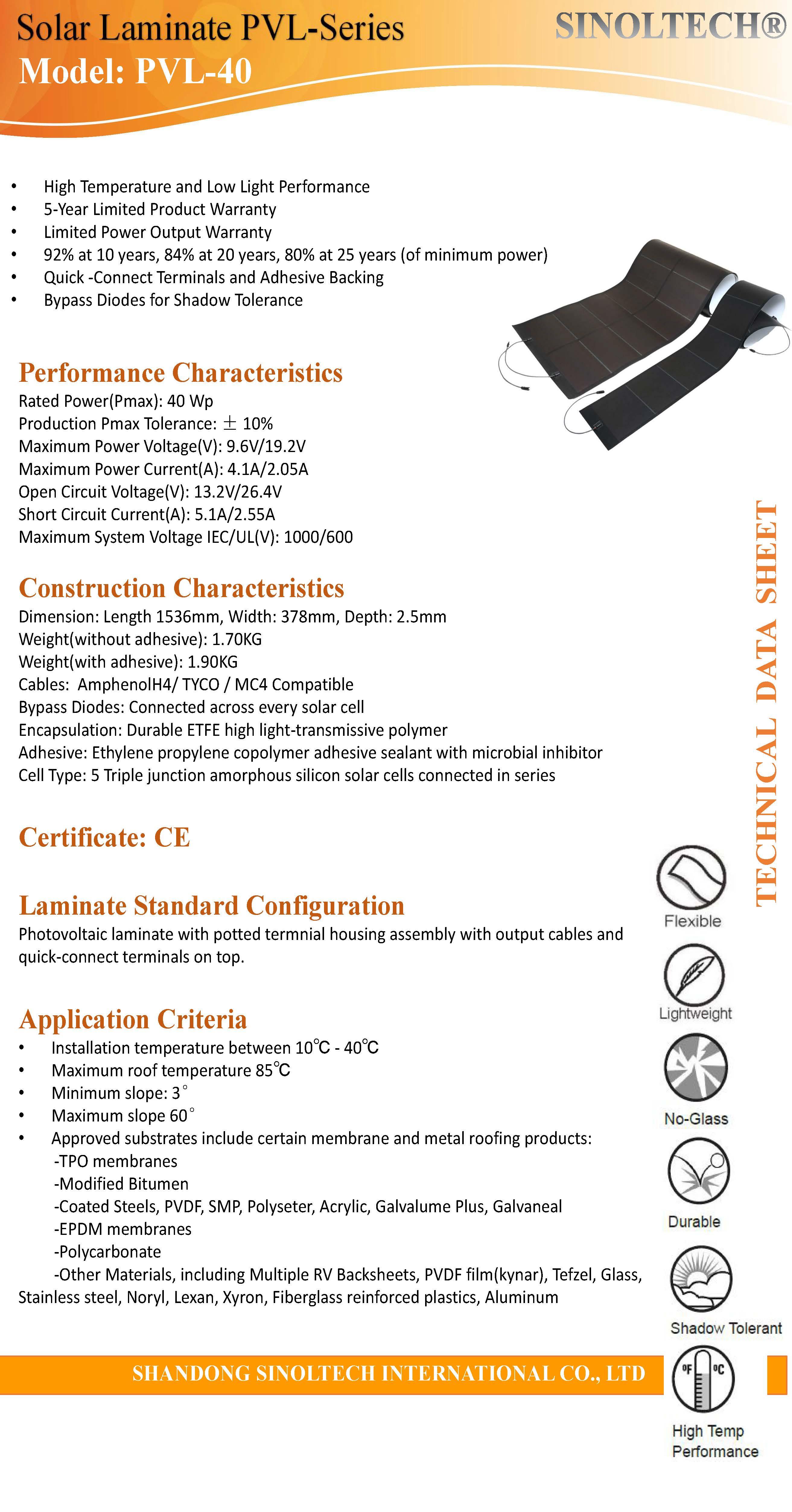 40W Flexible Solar Laminate (PVL-40)