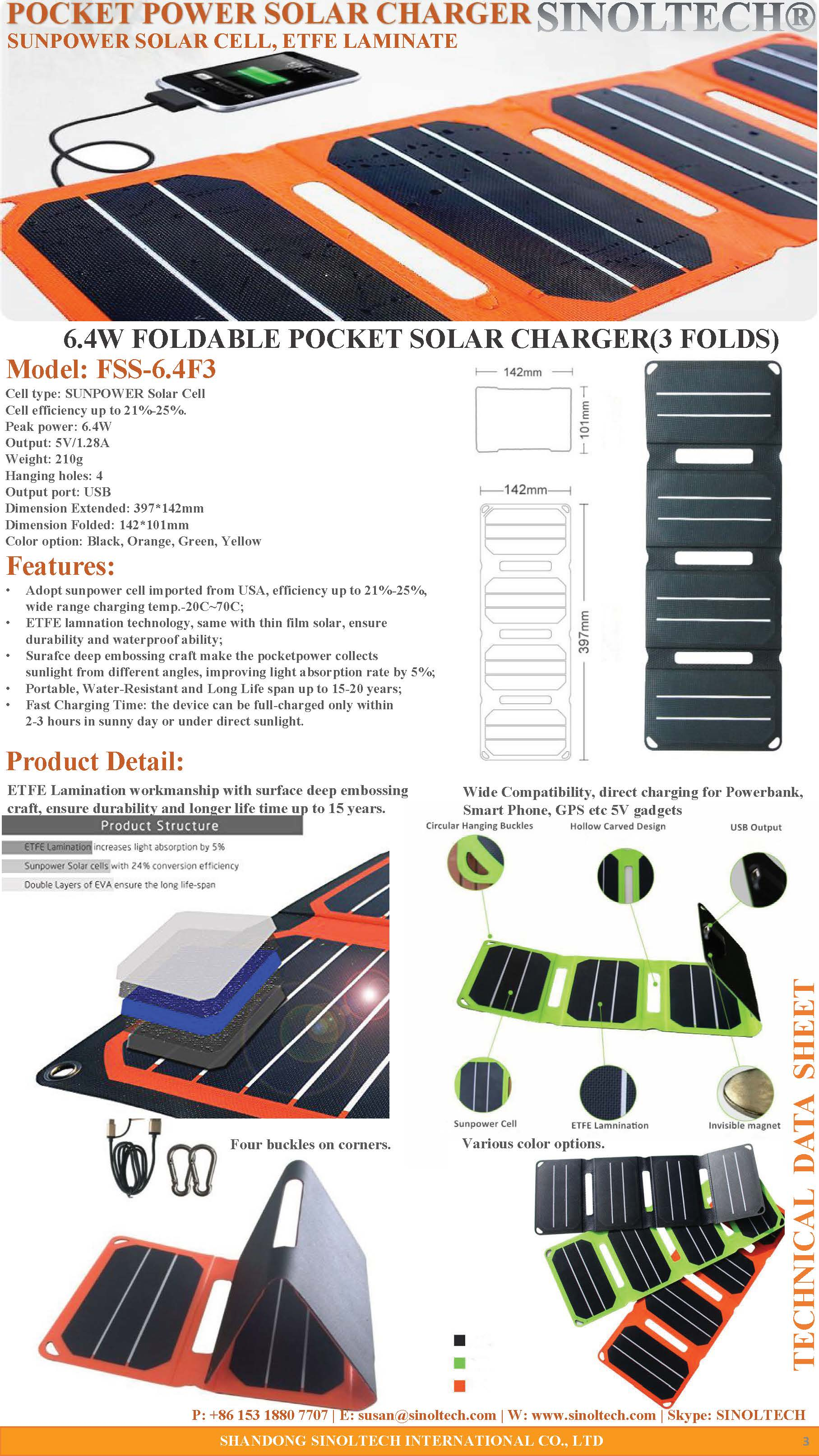 6.4W Folding solar charger