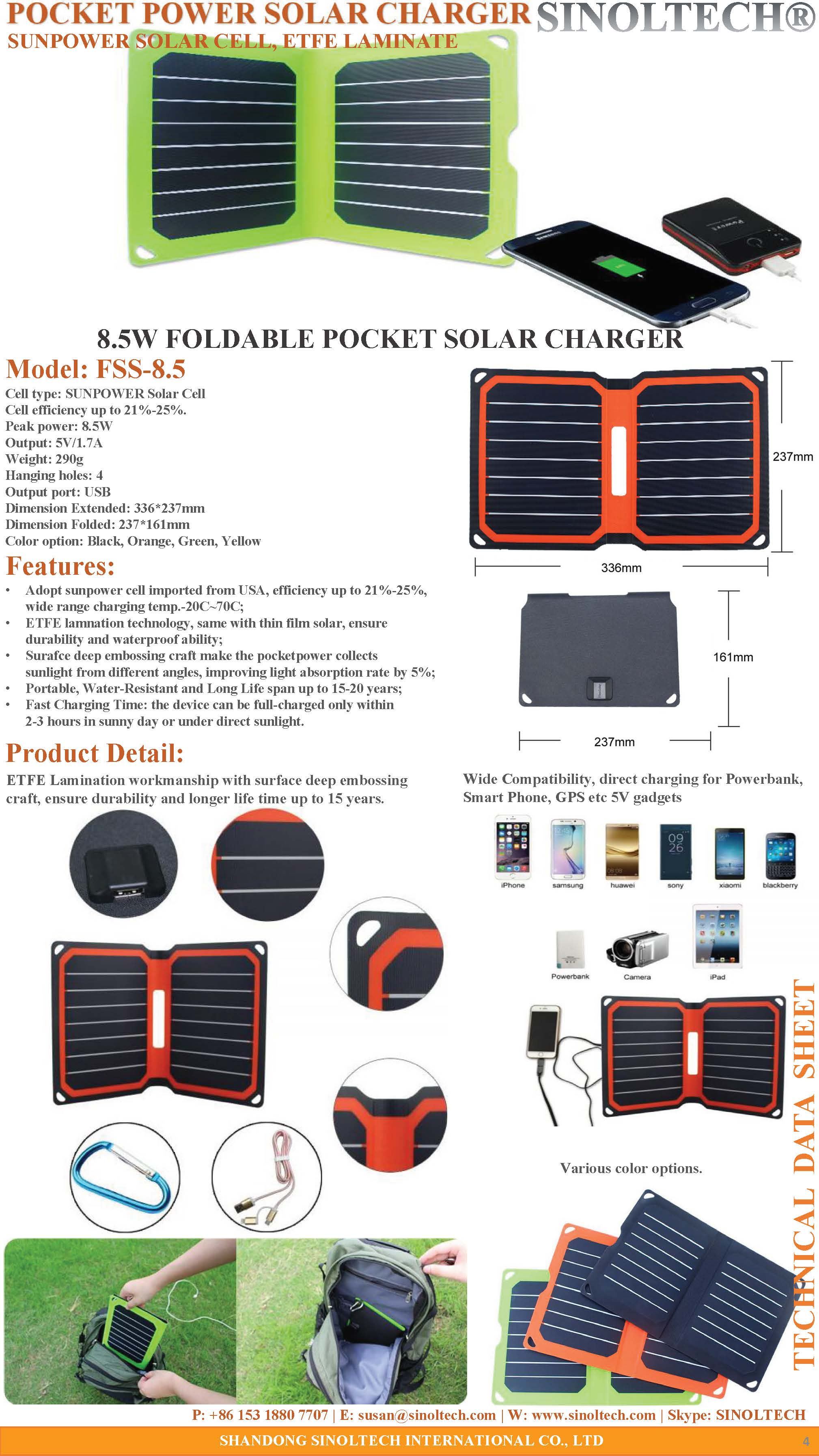 8.5W Folding USB Solar charger
