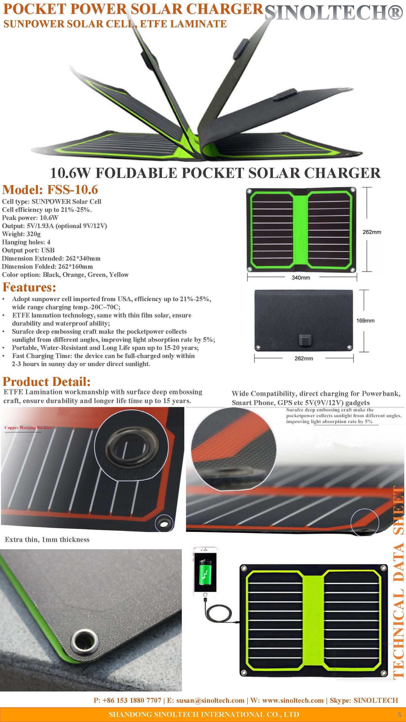 10.6W Sunpower folding solar charger
